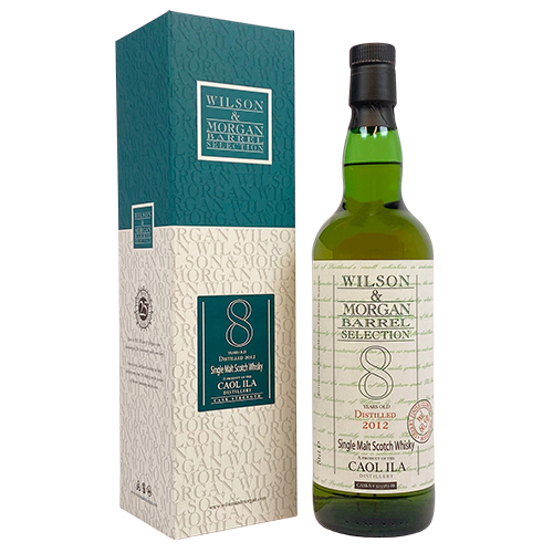 Caol Ila 8 YO 2012-20 Sherry Finish W&M